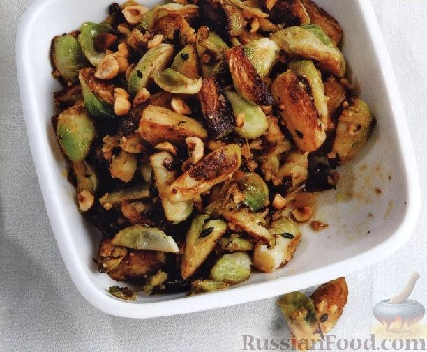 Рецепт Жареная брюссельская капуста с грецкими орехами