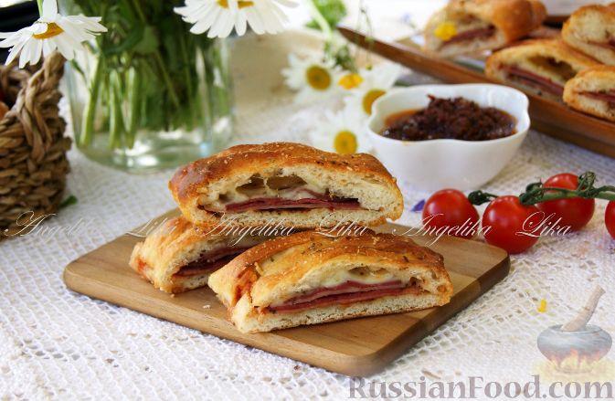 Рецепт Пицца Стромболи