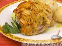 """Фото к рецепту: Курица в сырно-яблочной """"шубке"""""""