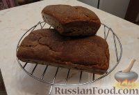 Фото к рецепту: Хлеб ржаной бездрожжевой