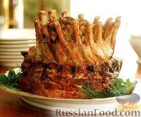 Фото к рецепту: Корона из свиной корейки