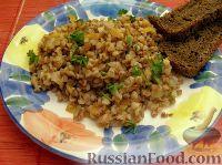 Фото к рецепту: Гречневая каша, тушенная с овощами