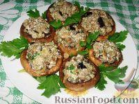 Фото приготовления рецепта: Шампиньоны, фаршированные баклажанами - шаг №4