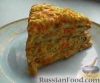 Фото к рецепту: Торт кабачковый с сырно-овощной начинкой