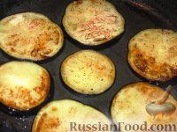 """Фото приготовления рецепта: Закуска из баклажанов """"Павлиний хвост"""" - шаг №3"""