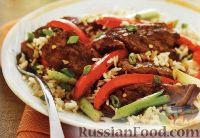 Фото к рецепту: Говяжий стейк с рисом и болгарским перцем