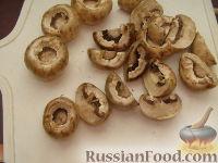 Фото приготовления рецепта: Салат с пикантными шампиньонами - шаг №1