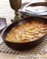 Фото к рецепту: Картофель гратен