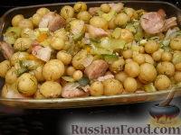 Фото к рецепту: Овощи, томленные в духовке