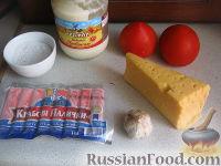"""Фото приготовления рецепта: Салат """"Красное море"""" - шаг №1"""