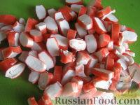 """Фото приготовления рецепта: Салат """"Красное море"""" - шаг №4"""