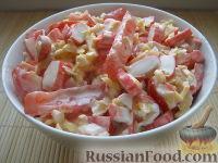 """Фото приготовления рецепта: Салат """"Красное море"""" - шаг №9"""