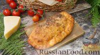 Фото к рецепту: Кальцоне с салями и моцареллой