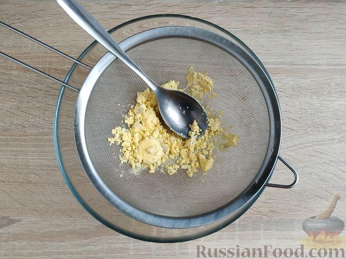 Фото приготовления рецепта: Винегрет с авокадо - шаг №6