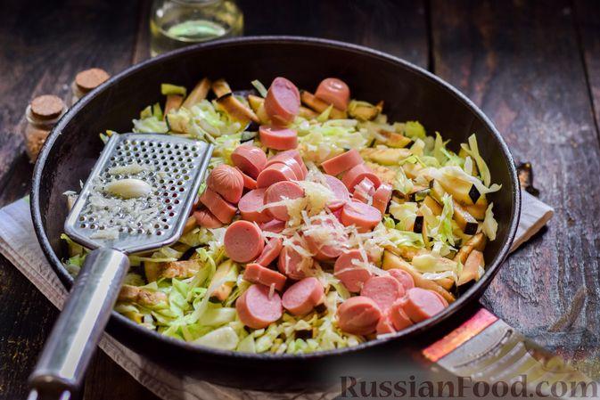 Фото приготовления рецепта: Хинкали с сыром сулугуни - шаг №7