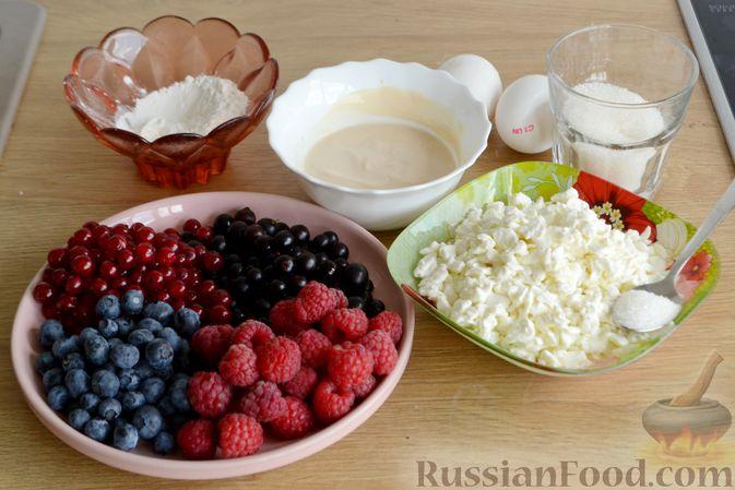 Фото приготовления рецепта: Творожный пирог с ягодами - шаг №7