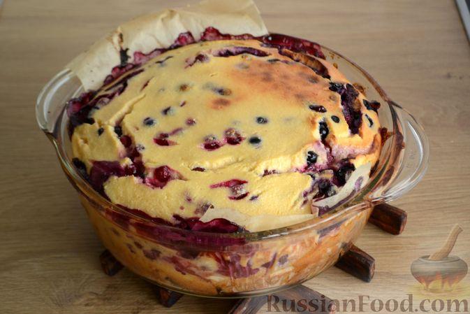 Фото приготовления рецепта: Творожный пирог с ягодами - шаг №12