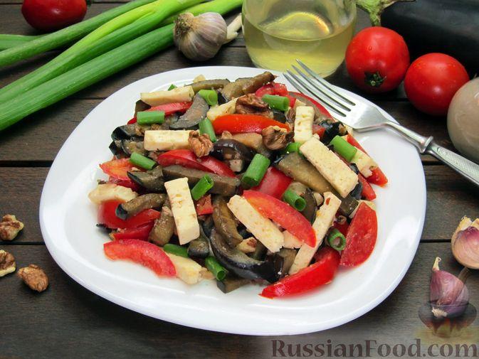 Фото к рецепту: Салат с баклажанами, помидорами, орехами и брынзой