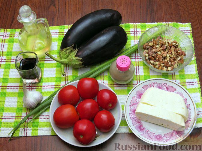 Фото приготовления рецепта: Салат с баклажанами, помидорами, орехами и брынзой - шаг №1
