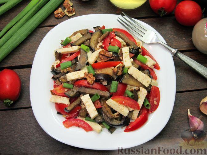 Фото приготовления рецепта: Салат с баклажанами, помидорами, орехами и брынзой - шаг №12