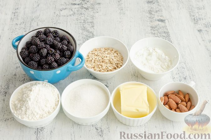Фото приготовления рецепта: Крамбл с ежевикой, овсяными хлопьями и миндалём - шаг №1