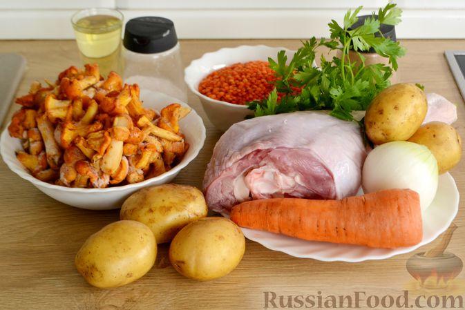 Фото приготовления рецепта: Суп с индейкой, лисичками и чечевицей - шаг №1