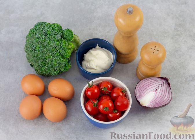 Фото приготовления рецепта: Салат с брокколи, помидорами, яйцами и луком - шаг №1