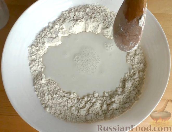 Фото приготовления рецепта: Лепёшки из дрожжевого теста, в духовке - шаг №1
