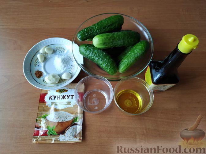 Фото приготовления рецепта: Закуска из огурцов быстрого приготовления - шаг №1