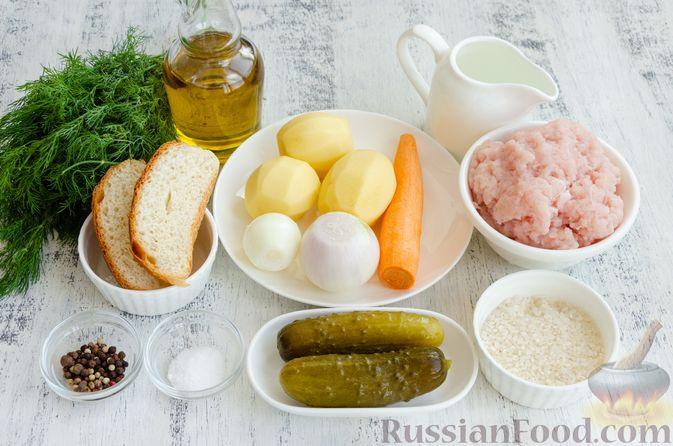 Фото приготовления рецепта: Суп с мясными фрикадельками, рисом и солёными огурцами - шаг №1