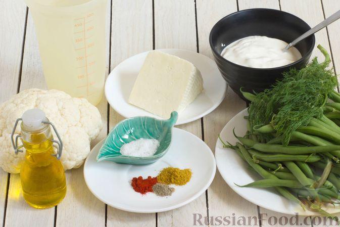 Фото приготовления рецепта: Овощной суп с цветной капустой, стручковой фасолью и адыгейским сыром - шаг №1