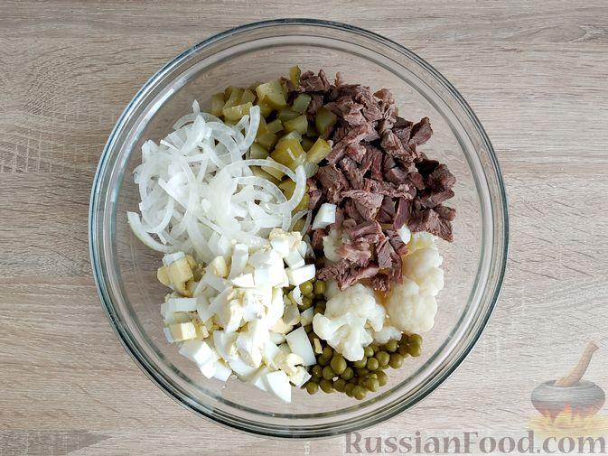 Фото приготовления рецепта: Салат с говядиной, цветной капустой, зелёным горошком и маринованными огурцами - шаг №11