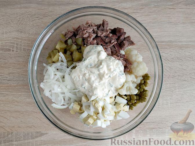 Фото приготовления рецепта: Салат с говядиной, цветной капустой, зелёным горошком и маринованными огурцами - шаг №15