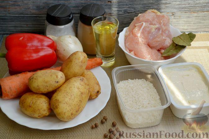 Фото приготовления рецепта: Куриный суп с овощами, рисом и плавленым сыром - шаг №1