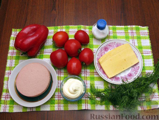 Фото приготовления рецепта: Салат с колбасой, помидорами, болгарским перцем и сыром - шаг №1
