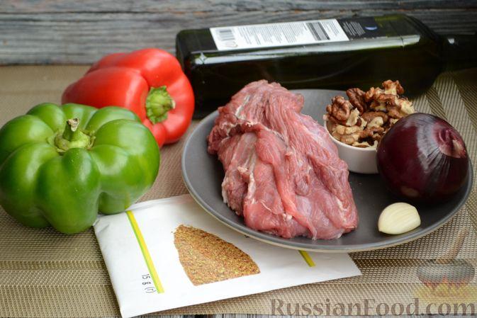 Фото приготовления рецепта: Салат с говядиной, болгарским перцем и грецкими орехами - шаг №1