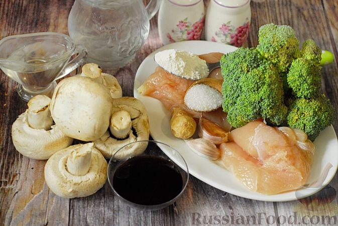 Фото приготовления рецепта: Щи из свежей капусты с пшеном и свининой - шаг №11