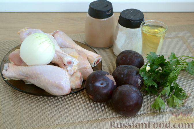 Фото приготовления рецепта: Курица, тушенная со сливами - шаг №1