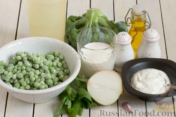 Фото приготовления рецепта: Крем-суп из брокколи и зелёного горошка - шаг №1