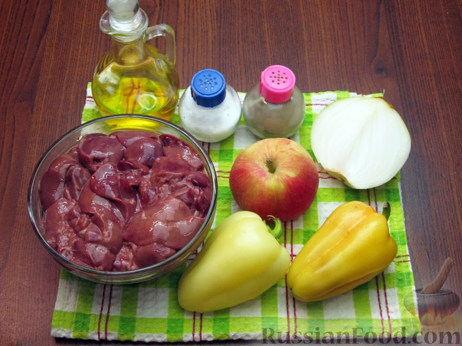 Фото приготовления рецепта: Куриная печень с яблоком и сладким перцем - шаг №1