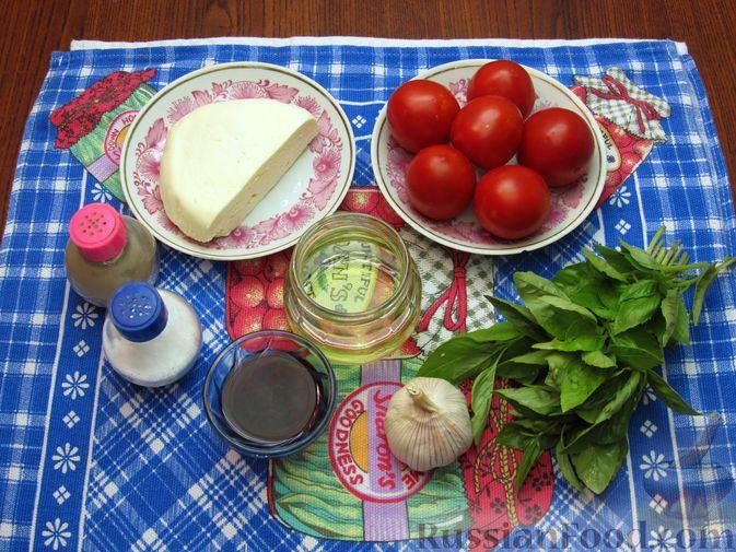 Фото приготовления рецепта: Салат из помидоров с брынзой и базиликом - шаг №1