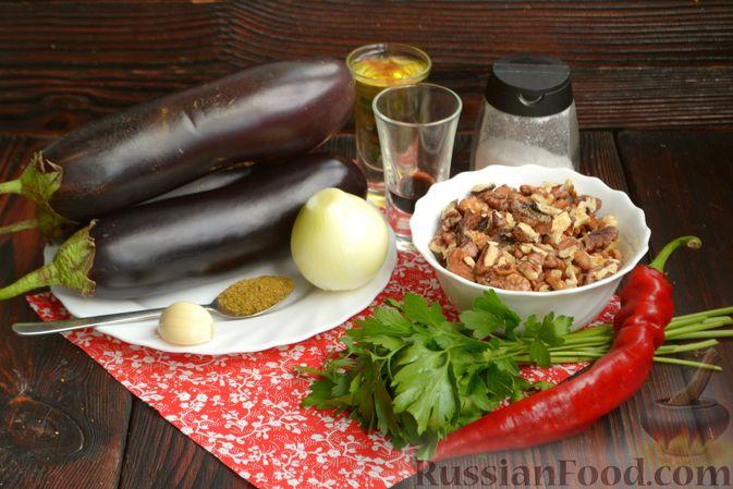 Фото приготовления рецепта: Жареные баклажаны с ореховым соусом - шаг №1