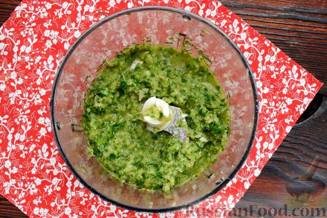 Фото приготовления рецепта: Жареные баклажаны с ореховым соусом - шаг №8