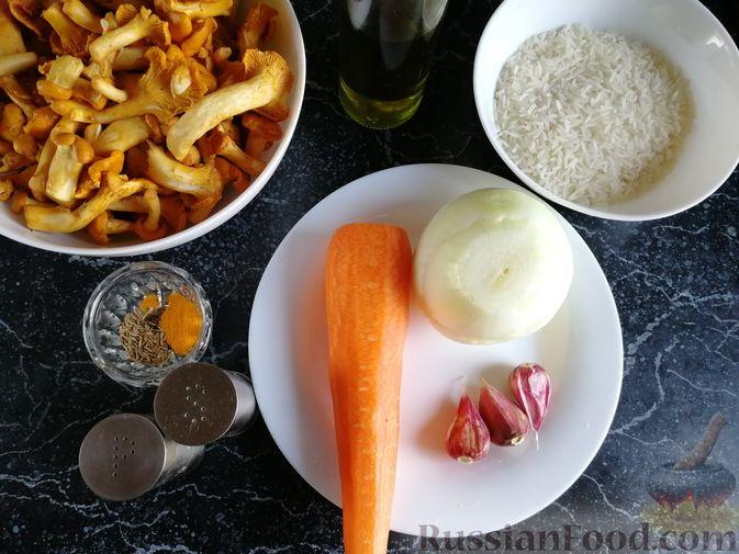 Фото приготовления рецепта: Постный плов с лисичками - шаг №1