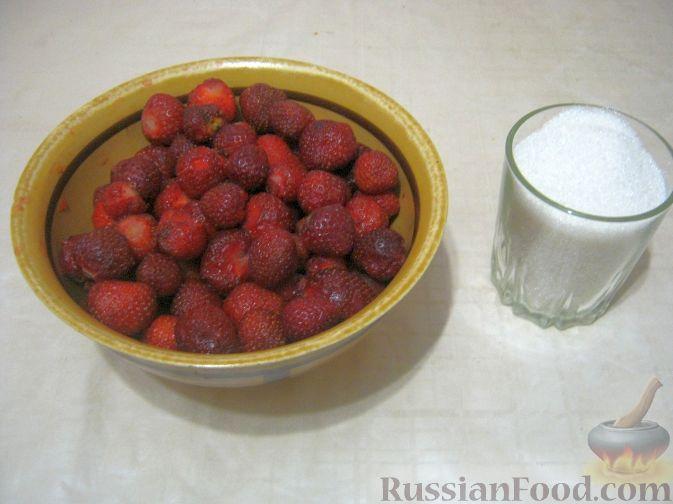 Фото приготовления рецепта: Клубника в собственном соку (заготовка на зиму) - шаг №1