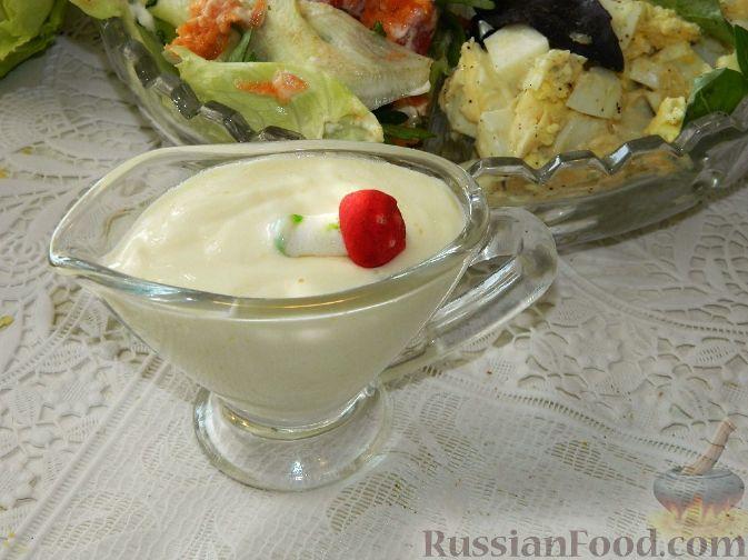 Рецепт Майонезная салатная заправка