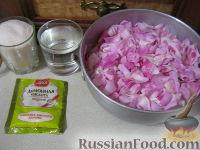 Фото приготовления рецепта: Варенье из розы - шаг №1