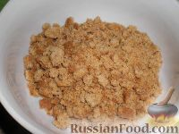 Фото приготовления рецепта: Малиновый десерт с овсяным печеньем и творогом - шаг №1