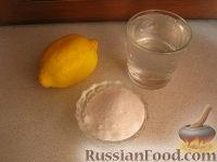 Фото приготовления рецепта: Лимонад - шаг №1