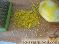 Фото приготовления рецепта: Лимонад - шаг №3